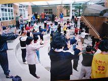 圖:暑期教師研習營教學員煉功.jpg