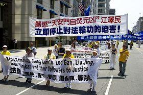2010-7-24-falun-gong-dc-parade-720-1-04--ss.jpg