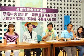 2010-10-15-minghui-falun-gong-211738-0--ss.jpg