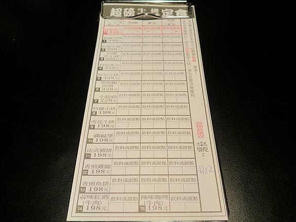 CIMG1526.JPG