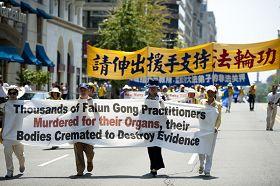 2010-7-24-falun-gong-dc-parade-720-1-08--ss.jpg