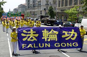 2010-7-24-falun-gong-dc-parade-720-1-01--ss.jpg