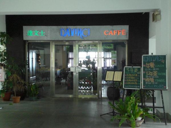 CIMG4736.JPG