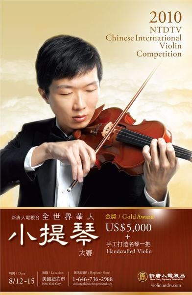 violin.bmp