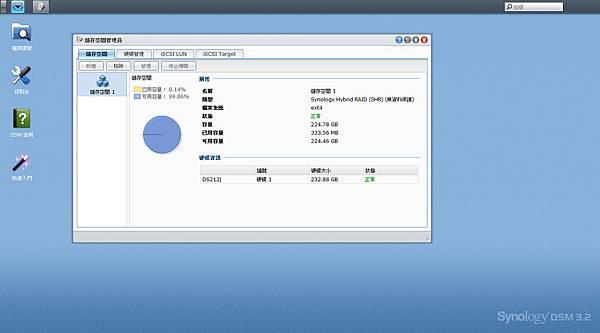 全螢幕擷取 20111213 下午 013327.bmp