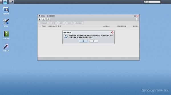全螢幕擷取 20111213 下午 014314.bmp