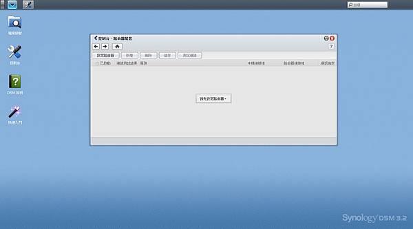 全螢幕擷取 20111213 下午 014438.bmp