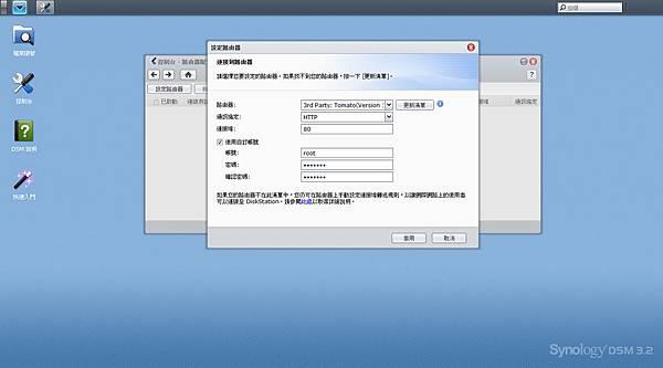全螢幕擷取 20111213 下午 014544.bmp