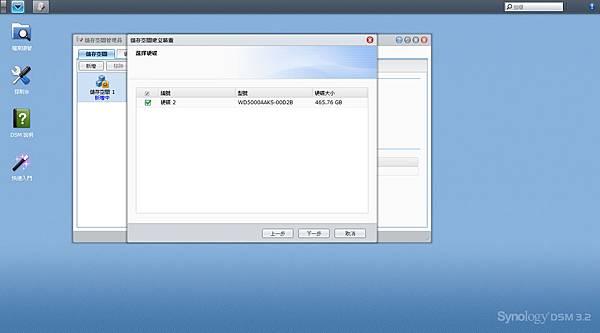 全螢幕擷取 20111213 下午 024529.bmp