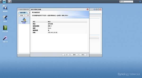 全螢幕擷取 20111213 下午 024545.bmp