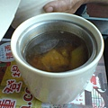 新台灣の原味