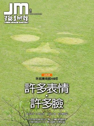 news_990105_4S.jpg