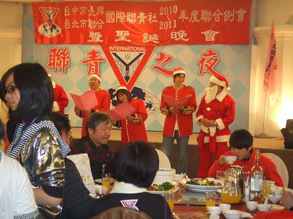會議客人之耶誕驚喜