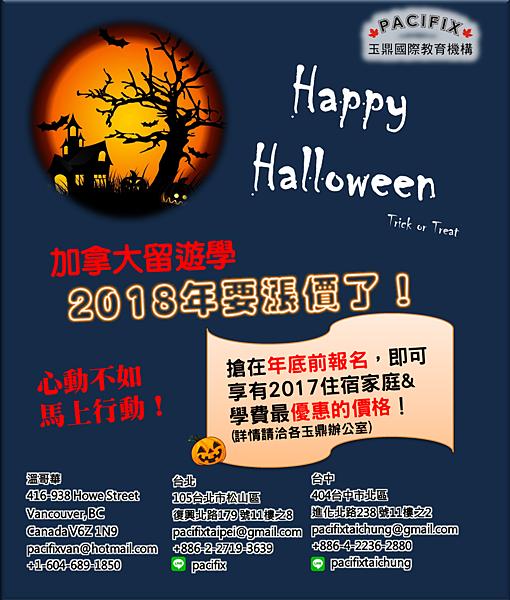 Halloween DM_final.png