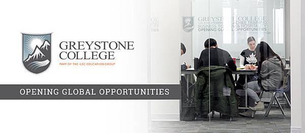 GreyStone College LOGO.jpg