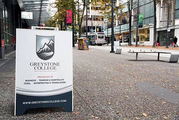 greystone-college-vancouver-campus-signage-2.jpg