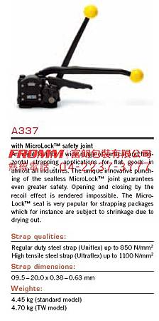 A337 鋼帶打捆機 包裝機械