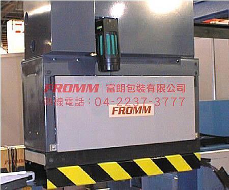 MH201 鋼帶捆包機頭