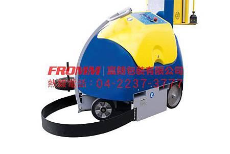 FR330 自走式棧板裹包機
