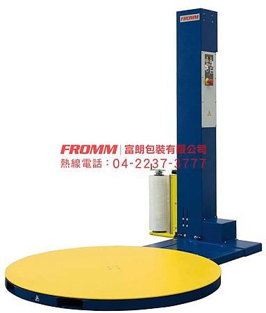 FS1 轉盤式棧板裹包機