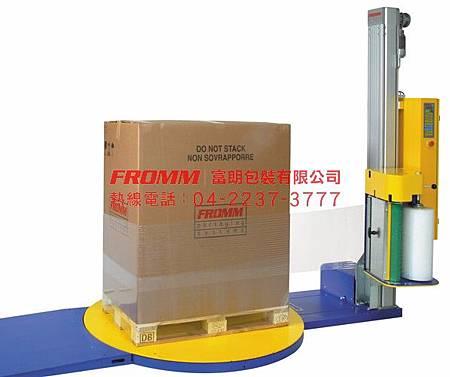 FS4XX 棧板裹包機