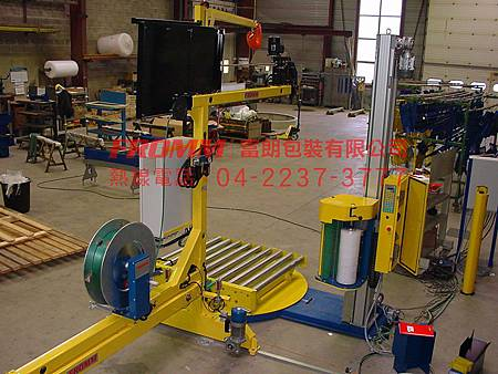 EFP半自動塑鋼帶進帶系統