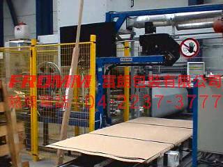 EFS半自動鋼帶送帶系統