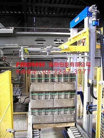 PM800 全自動水平塑鋼帶打包機