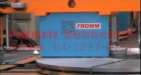 全自動塑鋼帶徑向打捆機 PM200