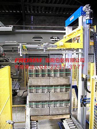 PM800000_1 浮水印