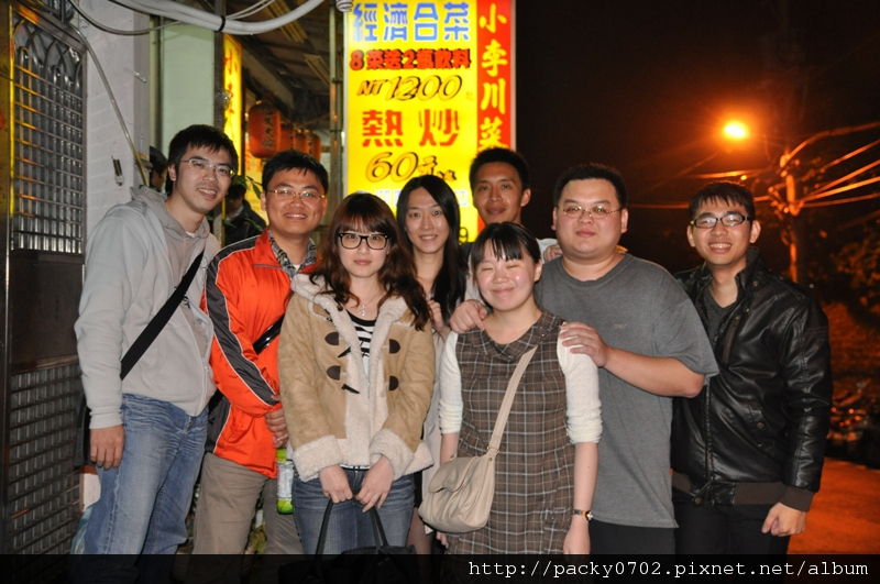 20110319 (3).JPG