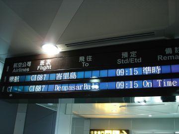 960731-04.JPG
