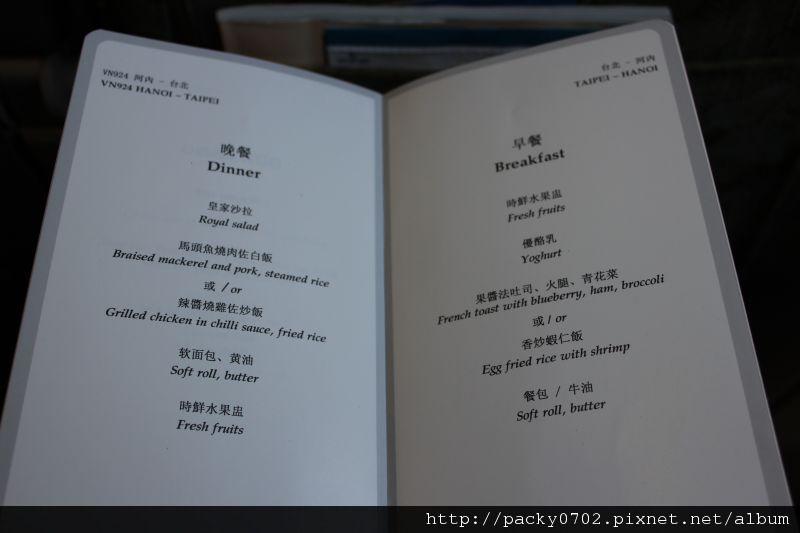 20110709 (4).JPG