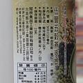 20110730 (5).jpg