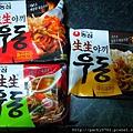 Korea (10).JPG