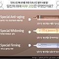 Korea (30).jpg