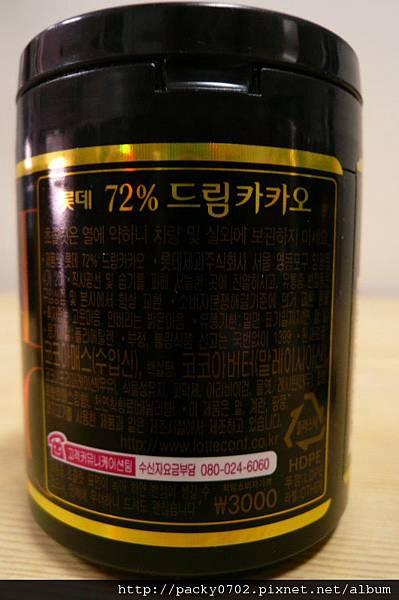 Korea_Lotte (3).JPG