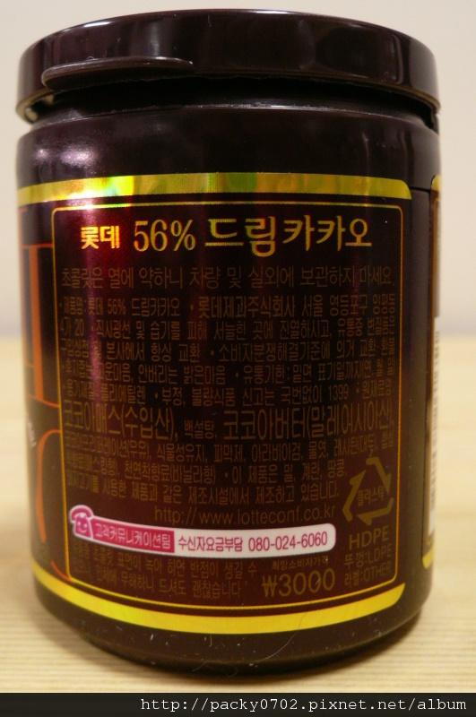 Korea_Lotte (6).JPG