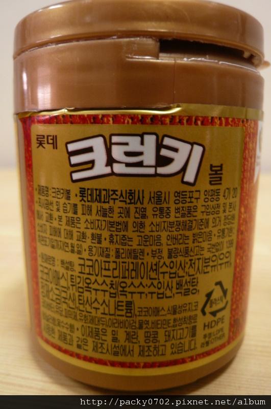 Korea_Lotte (8).JPG