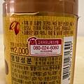 Korea_Lotte (9).JPG