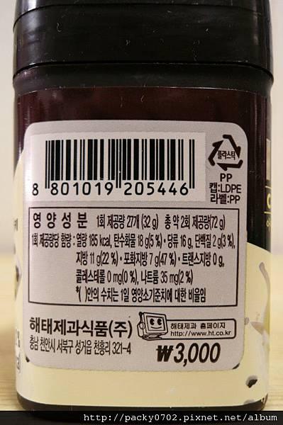 Korea_Lotte (14).JPG