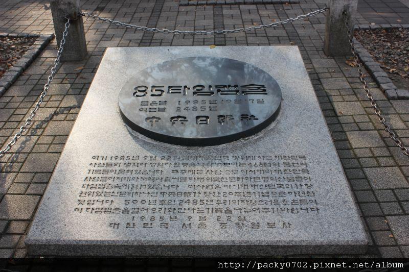 20111112 (13).JPG