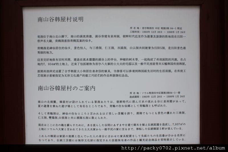 20111112 (94).JPG
