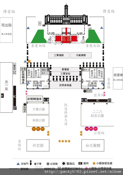 01場地區域介紹.jpg