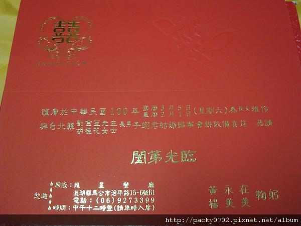 20110108 (1).JPG