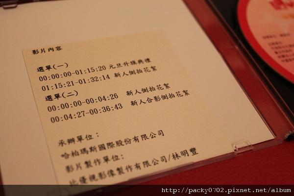 20110121 (5).JPG