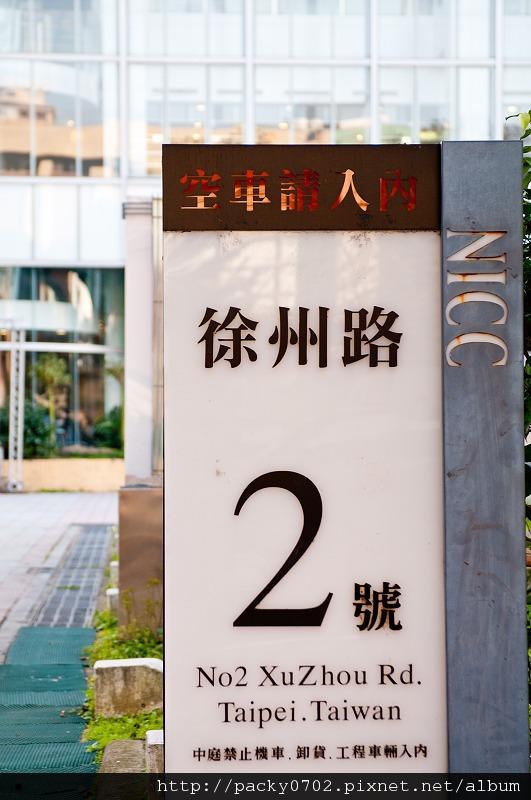 20110226 (2).jpg