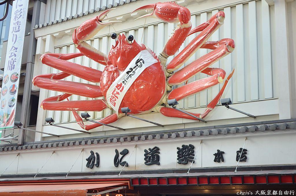 日本大阪自由行