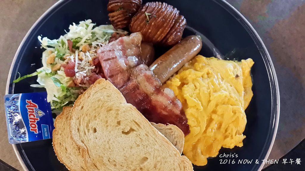 高雄早午餐