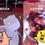 台南太陽牌紅豆牛奶霜
